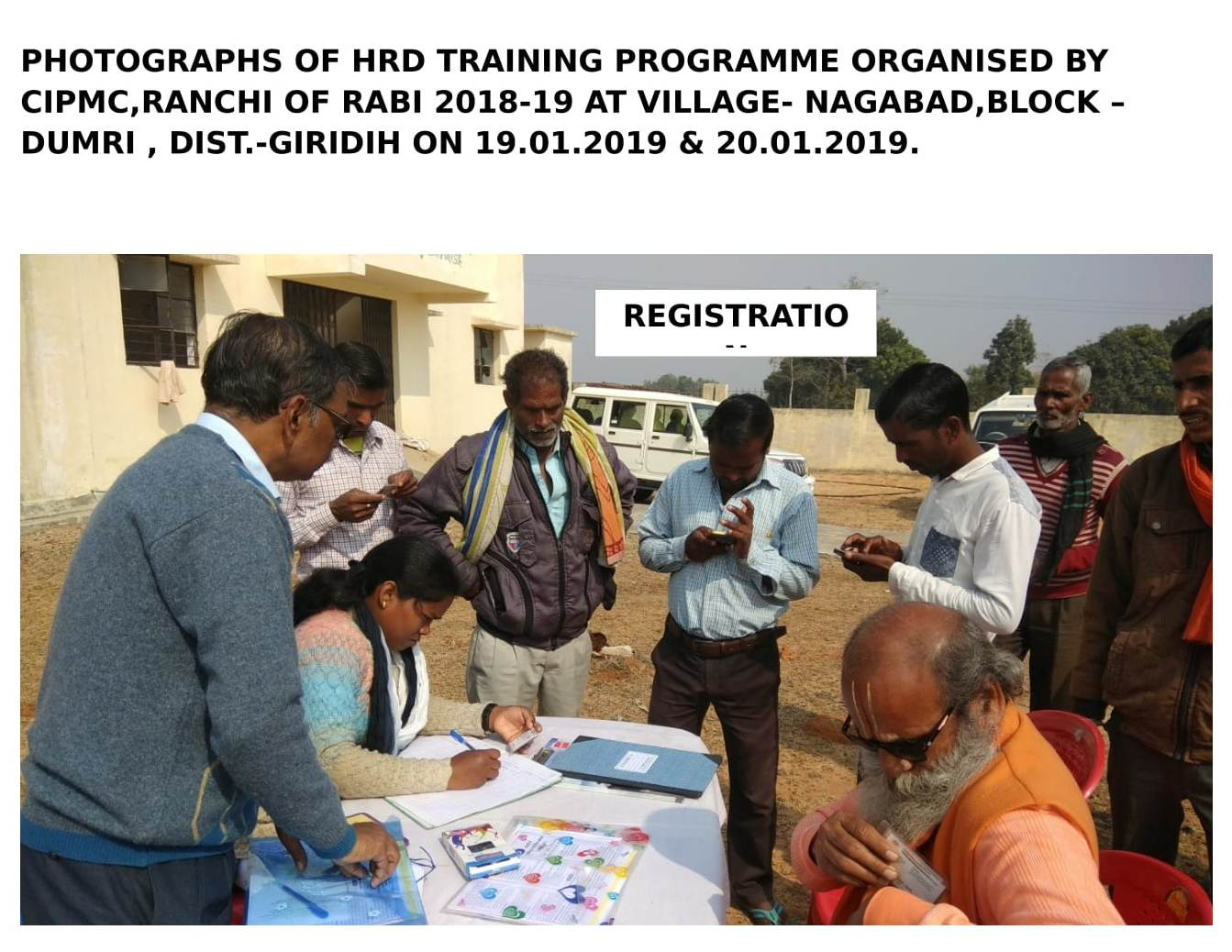 HRD REGISTRATION
