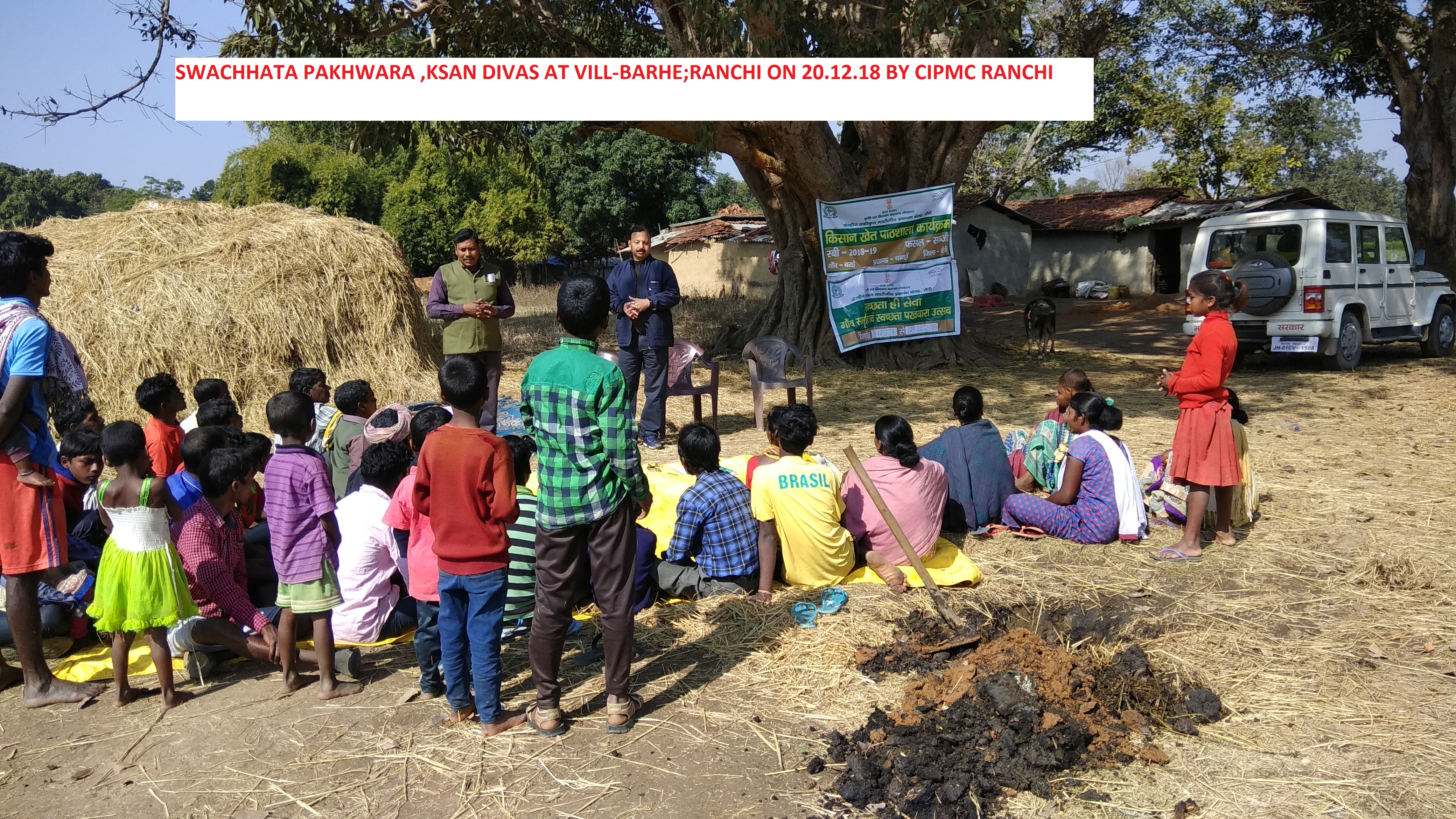 Kishan Divas,Disposal of Insecticide container at FFS-BARHE,Ranchi
