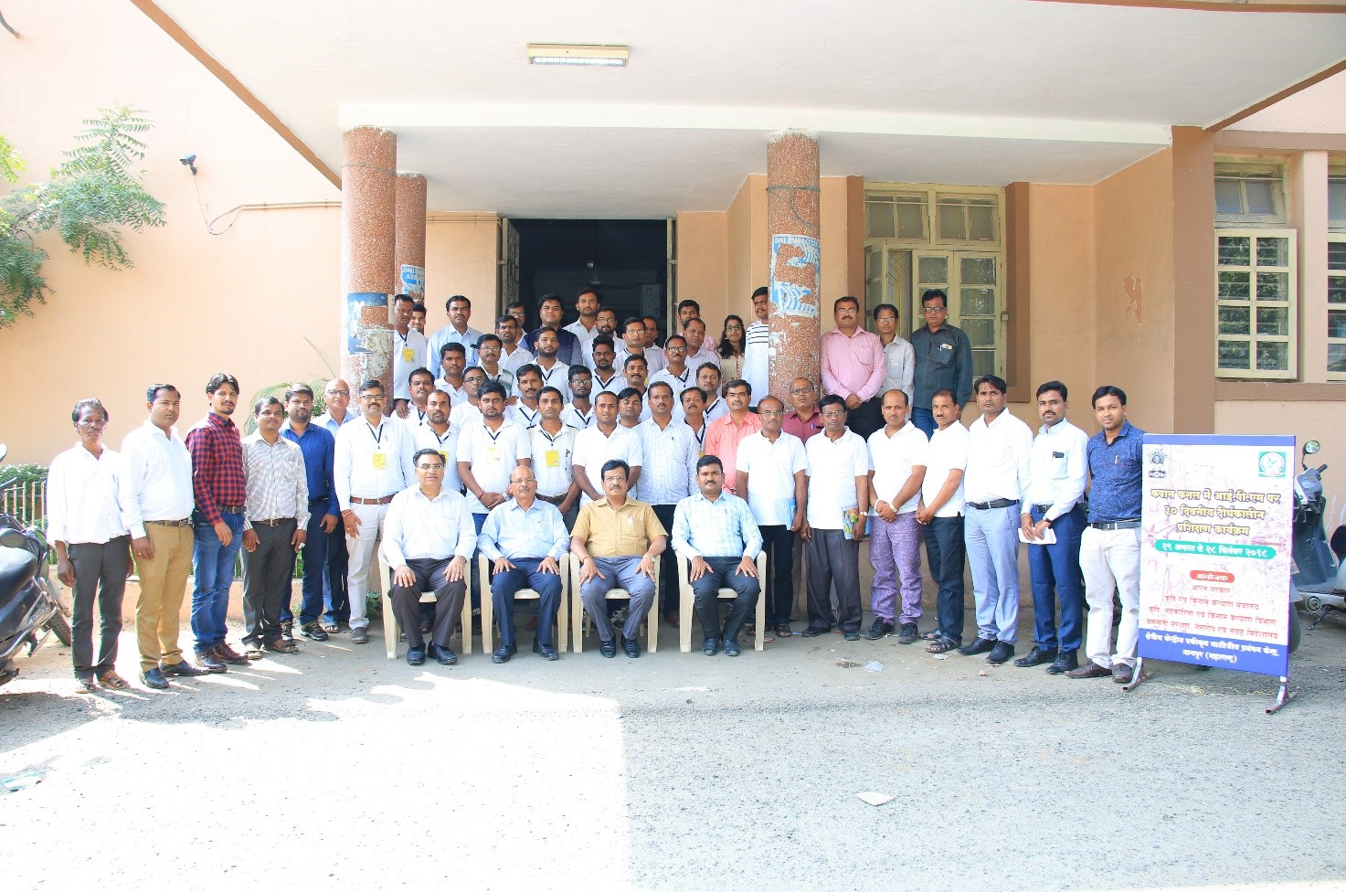 SLTP Group photo:Trainees, RCIPMC staffs with Dr. N. Sathyanarayana, JD(PP), IPM Division, DPPQS, Faridabad