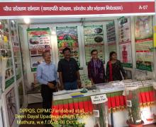 CIPMC, Stall at Farah, Mathura-2018.